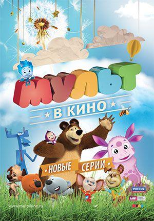 Фильм Гражданский брак в челябинске