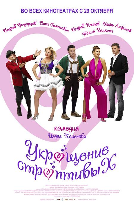 Елена Яковлева / Биография и фильмография - Россия 1