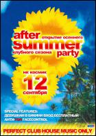 Постер After summer party (53 Кб)