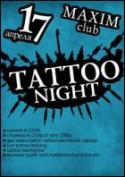 Постер Tatoo Night (64 Кб)