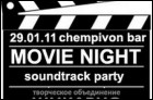 Моve Night (16 Кб)
