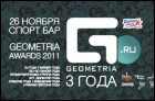 Geometria Awards 2011 (23 Кб)