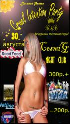 Постер Cruel Intention Party (18 Кб)