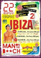 Постер Ibiza/man on the B++ch (42 Кб)