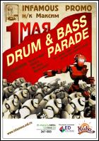 Постер Drum n Bass Parade (28 Кб)