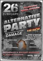 Постер Alternative Party (123 Кб)